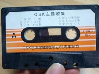 65周年記念テープ2.jpg